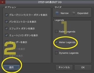 MC_mix3.jpg