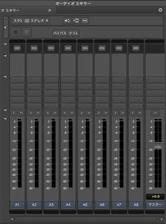 MC_mix4.jpg