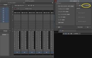 MC_mix5.jpg