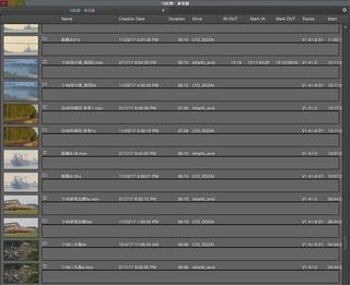 スクリーンショット 2017-12-10 20.48.37のコピー.jpg