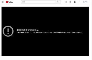 スクリーンショット 2019-03-01 10.19.23のコピー.jpg