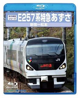 TEXJ-57002.jpg