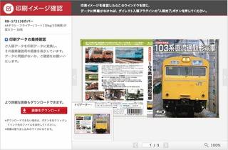 TEXj-38020.jpg